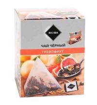 Чай Rioba Грейпфрут черный, в пирамидках, 20 пакетиков