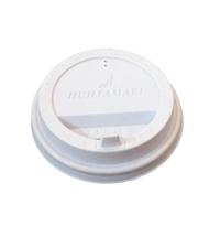 Крышка для одноразовых стаканов Huhtamaki с носиком d 90мм белая, 100шт/уп