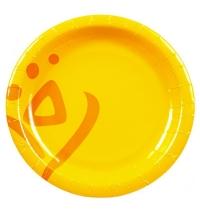 Тарелка одноразовая Huhtamaki Whizz d 23см желтая, 50шт/уп