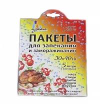 Нож кухонный Attribute Antique 9см для фруктов