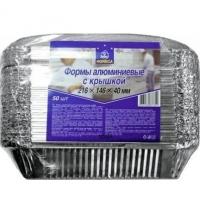 Форма алюминиевая Horeca 216х146х40 50шт