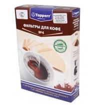 Фильтры для кофеварок Topperr №4 100 шт/уп, 1х4 см