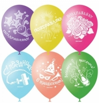 Воздушные шары Поиск праздничная тематика 30см, 50шт