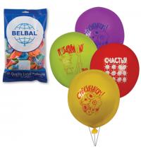 Воздушные шары Веселая Затея поздравления 12 цветов 30см, 50шт, в пакете, 1103-0077