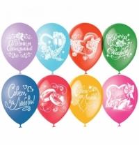Воздушные шары Поиск свадебная тематика 30см, 50шт