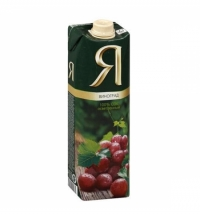 Сок Я красный виноград 0.97л