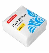 Салфетки сервировочные Officeclean белые 24х24см, 1 слой, 50шт
