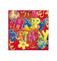 Салфетки сервировочные Herlitz Happy birthday 33х33см, 3 слоя, 20шт