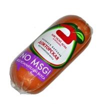 Тарелка одноразовая Horeca Pizza 30см 50шт/уп