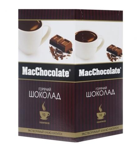 фото: Горячий шоколад Macсhocolate Классический 20г х 10шт