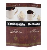 Горячий шоколад Macсhocolate Сливочный 20г х 10шт