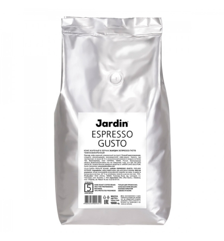 фото: Кофе в зернах Jardin Espresso Gusto 1кг пачка, для сегмента HoReCa