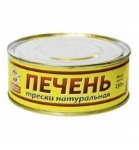 Печень трески Вкусные Консервы натуральная 230г