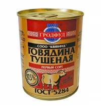 Масло сливочное Hansdorf 82.5% 180 г, несоленое