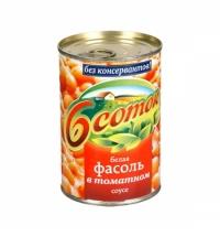 Фасоль 6 Соток белая в томатном соусе 400г