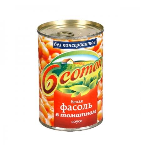 фото: Фасоль 6 Соток белая в томатном соусе 400г