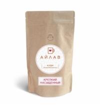 Кофе в зернах Крепкий насыщенный 1кг пачка, свежеобжаренный