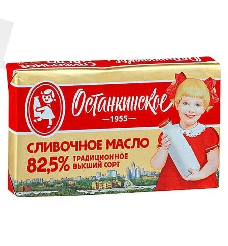 фото: Масло сливочное Останкинский 82.5% 180г