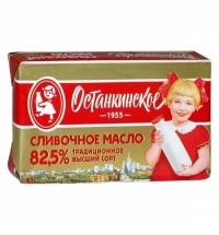 Кофе в зернах Illy темная обжарка 250г ж/б