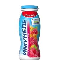 Кисломолочный напиток Имунеле малина-морошка 1.2%, 100г