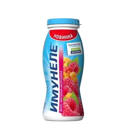 фото: Кисломолочный напиток Имунеле малина-морошка 1.2%, 100г