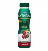 Йогурт питьевой Активиа вишня-семена чиа 290г