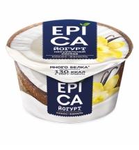 Йогурт Epica кокос-ваниль 6.3%, 130г