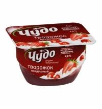Творожок Чудо Воздушный творожный десерт клубника-земляника 4%, 100г
