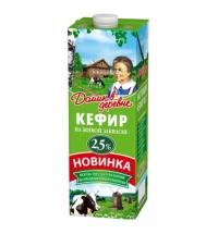 Кефир Домик В Деревне 2.5% 1л