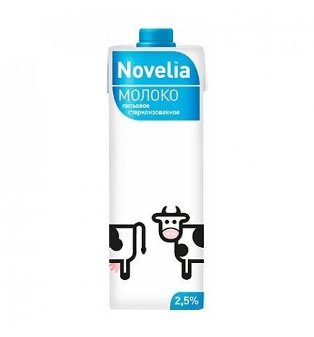 фото: Молоко Novelia 2.5% 950 мл, ультрапастеризованное