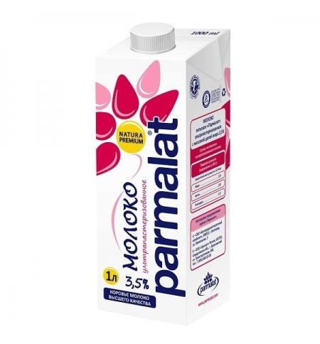 фото: Молоко Parmalat 3.5% 1л, ультрапастеризованное