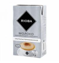 Молоко Rioba 3.5% 1л, ультрапастеризованное, для капучино