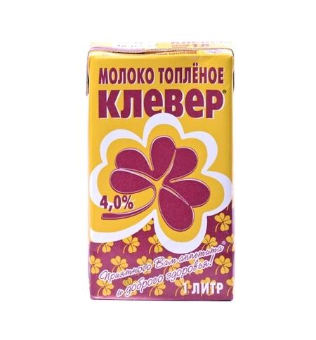 фото: Молоко топленое Пискаревский Мз 4% 1л