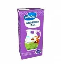 Молоко Valio 2.5% 1л, ультрапастеризованное