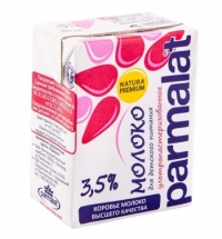 Молоко Parmalat 3.5% 200мл, ультрапастеризованное