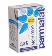 Молоко Parmalat 1.8% 200мл, ультрапастеризованное