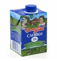 Рюмка одноразовая Мистерия Кристалл прозрачная 50мл, 18шт/уп