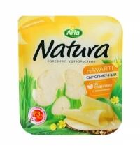 Сыр в нарезке Arla Natura сливочный 45% 300г