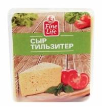 Сыр полутвердый Fine Life Тильзитер 45% 250г
