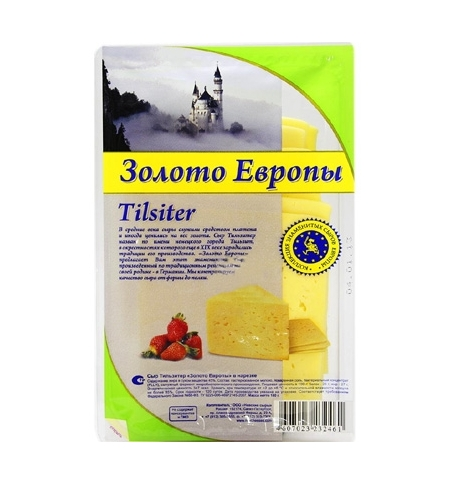 фото: Сыр в нарезке Золото Европы Тильзитер 45% 500г