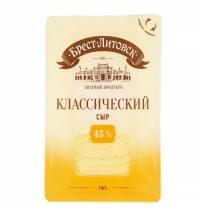 Сыр в нарезке Брест-Литовск Классический 45% 150г