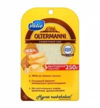 Сыр в нарезке Valio Oltermanni 45% 250г