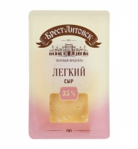Сыр в нарезке Брест-Литовск Легкий 35% 150г