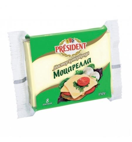 фото: Сыр плавленый President Мастер Бутерброда 40% 150г, моцарелла