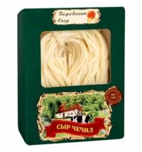 Сыр Боровский Сыр Чечил 45% 130г, соломка