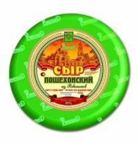 Сыр твердый Ровеньский Пошехонский 45% кг
