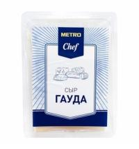 Сыр в нарезке Metro Chef Гауда 48% 500г