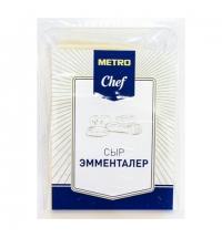 Сыр в нарезке Metro Chef Эмменталер 45% 500г