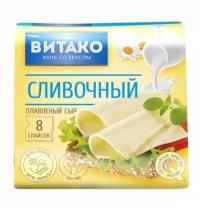 Сыр плавленый Витако сливочный 50% 130г