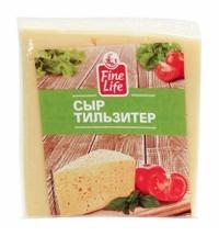Сыр полутвердый Fine Life Тильзитер 45% 500г